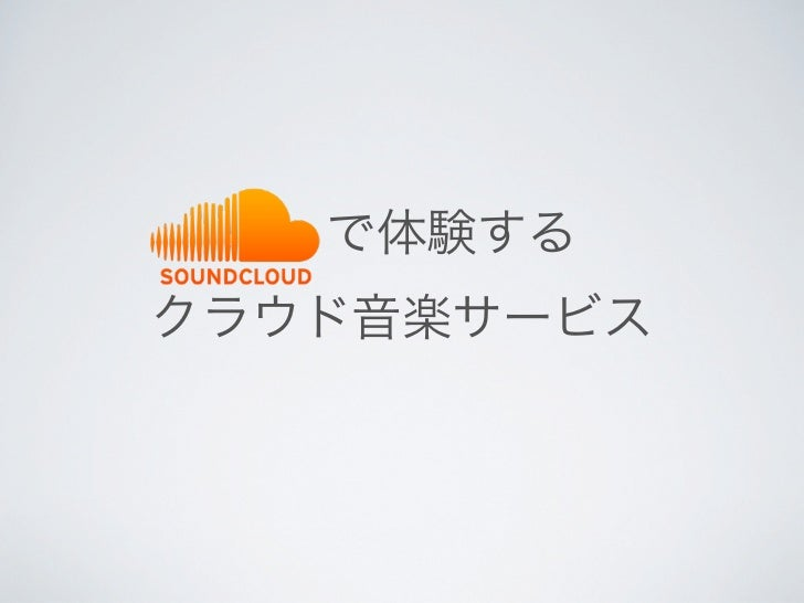 SoundCloud•2008•••SoundCloud API            Facebook   iPad