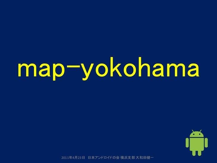 20110423 map-yokohama at Yokohama android