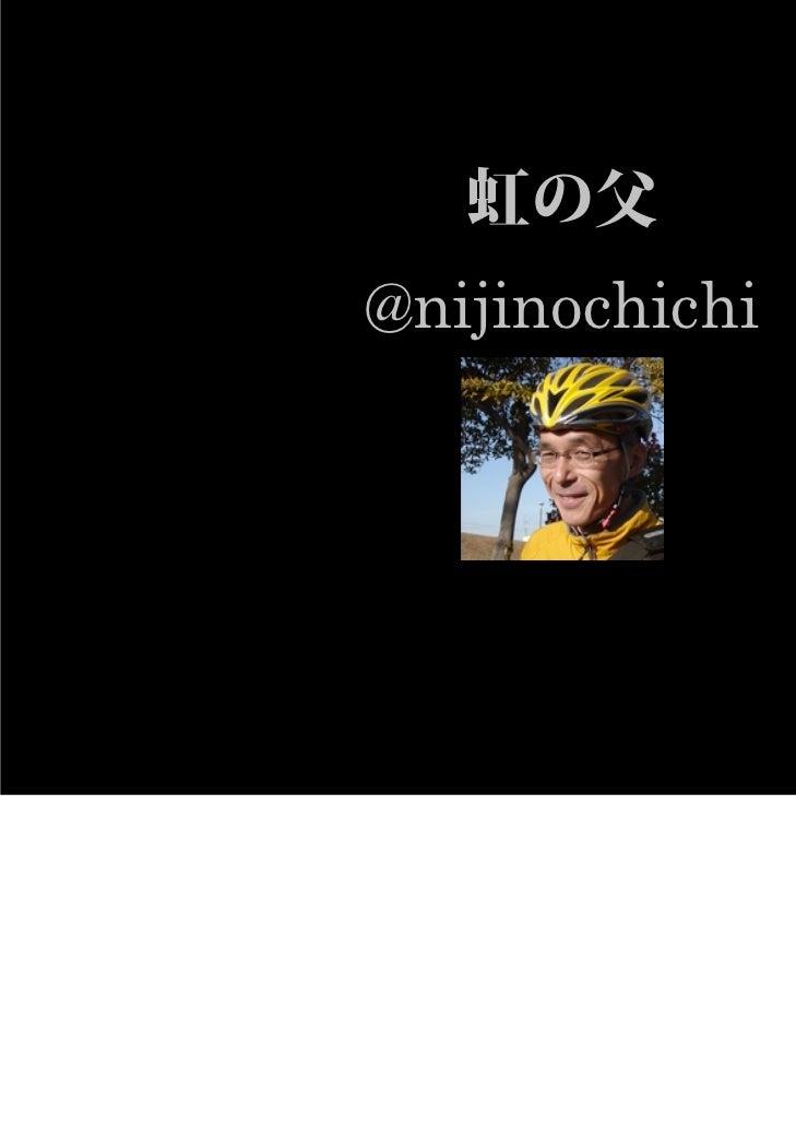 @nijinochichi