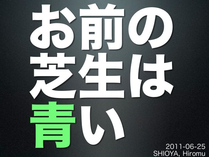 http://www.kwappa.net/