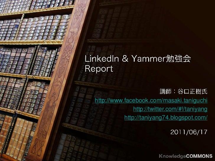 http://www.facebook.com/masaki.taniguchi               http://twitter.com/#!/taniyang           http://taniyang74.blogspot...