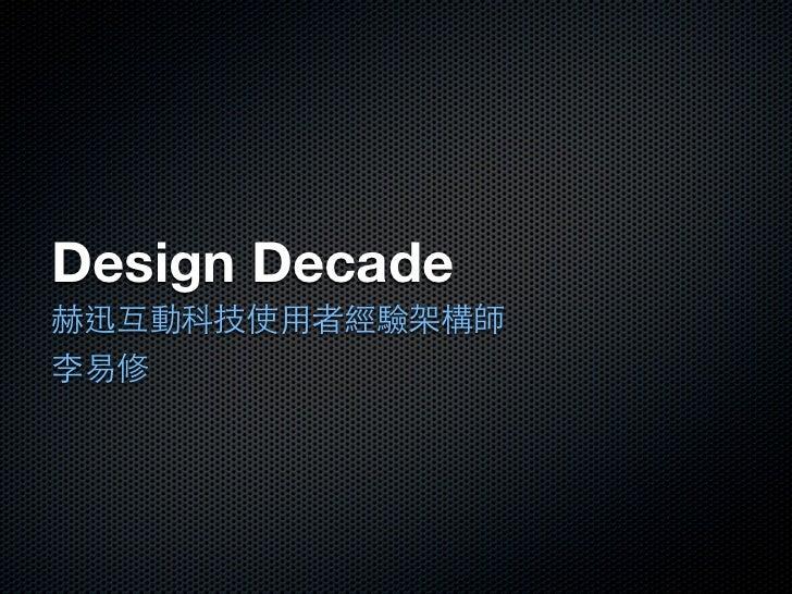 20110621 Microsoft Developer Day 2011—Design Decade