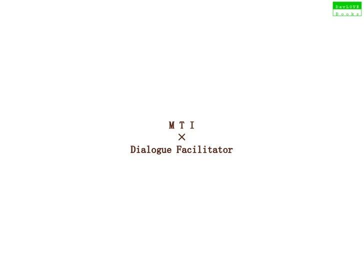 M T I          ×Dialogue Facilitator