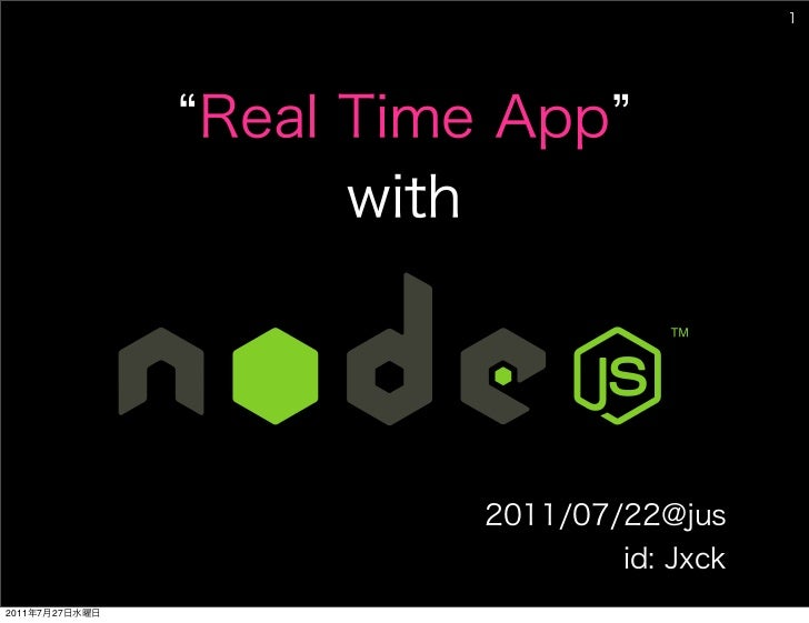 Real Time App with Node.js