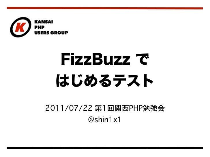 •    @shin1x1 / http://iplus.im/shin1x1• ו Shin x blog http://www.1x1.jp/blog/• PHP / Goolge+ /      / MotoGP