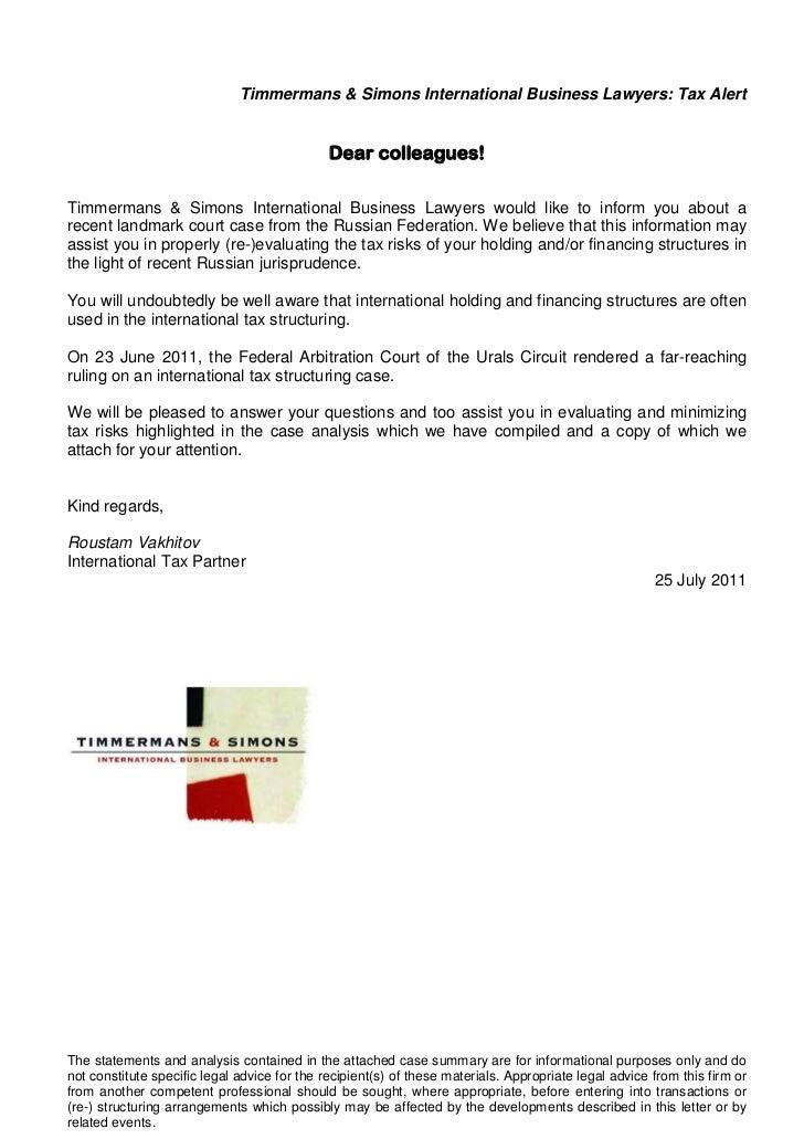 Monetka Tax Alert Eng