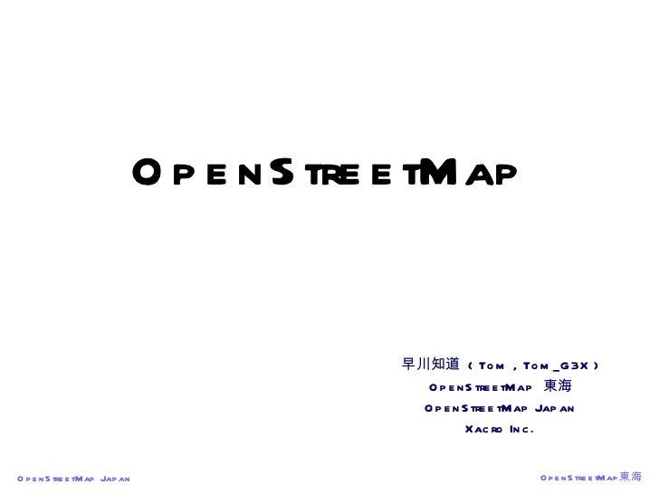2011 08 09_open_streetmap_general