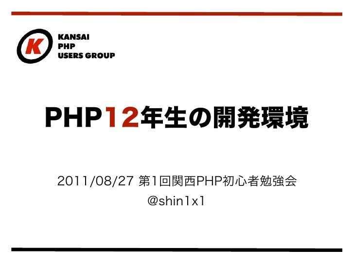 •••• PHP / Google+ /   / MotoGP