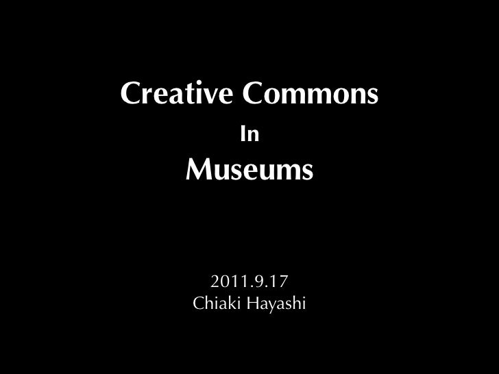 Creative Commons in Museums