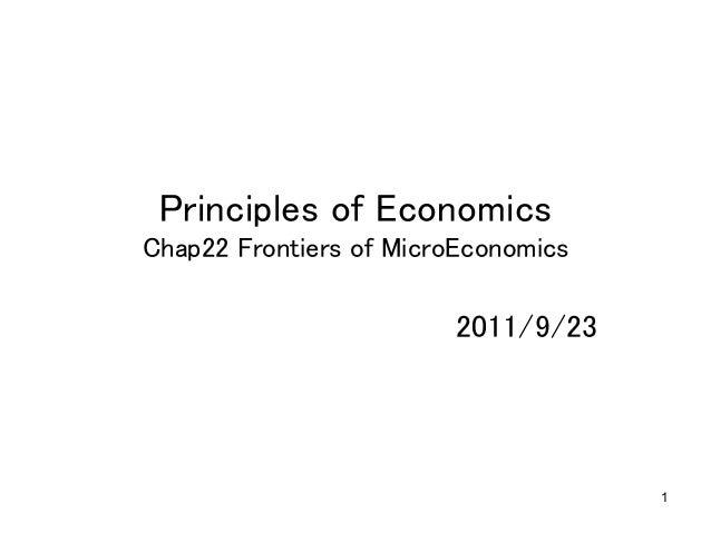 1 Principles of Economics Chap22 Frontiers of MicroEconomics 2011/9/23