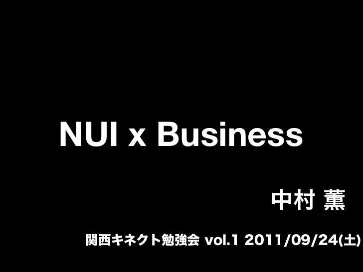 NUI x Business
