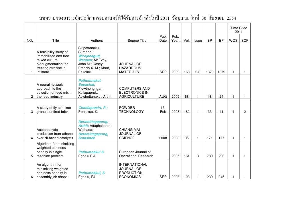ก                     ก               2011           %& .          30 ก            2554                                   ...