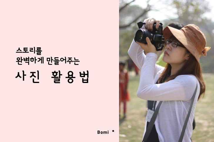 20111021 about pic
