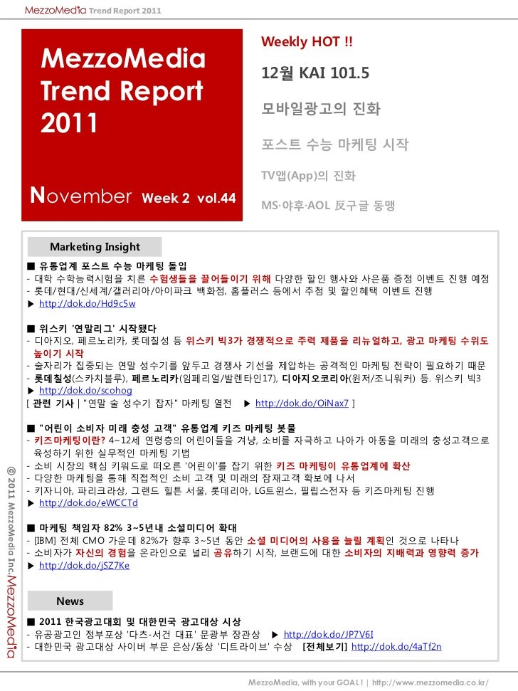 Trend Report 2011                                                                   Weekly HOT !!                         ...