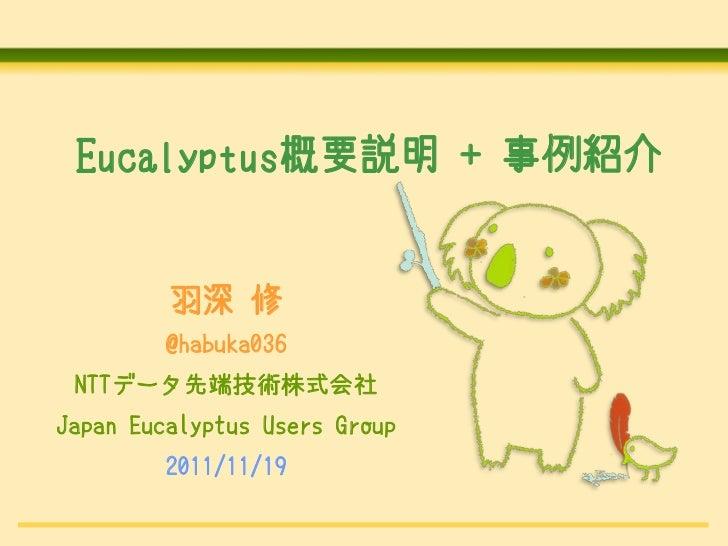 2011-11-19 OSC 2011 Tokyo Fall Eucalyptus LiveDVD