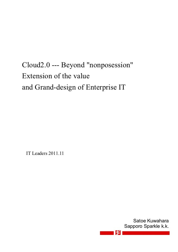 "Cloud2.0 --- Beyond ""nonposession""Extension of the valueand Grand-design of Enterprise IT IT Leaders 2011.11              ..."