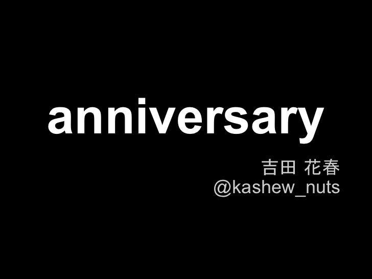 anniversary          吉田 花春      @kashew_nuts