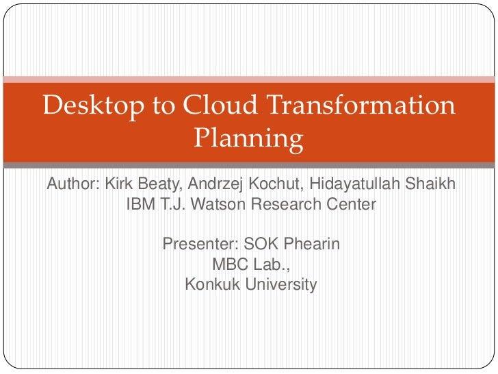 Desktop to Cloud Transformation Planning