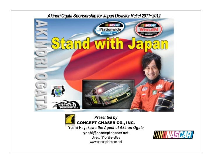 Akinori Ogata Sponsorship for Japan Disaster Relief 2011~2012                         Presented by               CONCEPT C...