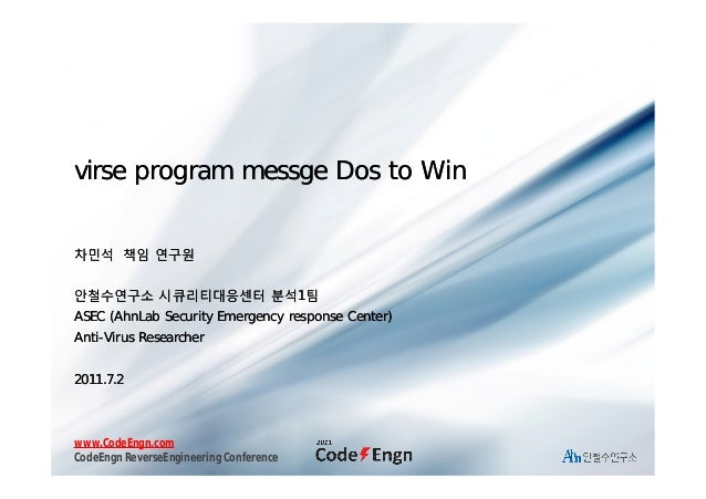 virse program messge Dos to Winvirse program messge Dos to Win차민석 책임 연구원안철수연구소 시큐리티대응센터 분석1팀ASEC (AhnLab Security Emergenc...