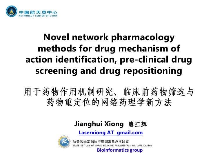 Novel network pharmacology methods for drug mechanism of action identification, pre-clinical drug screening and drug repositioning