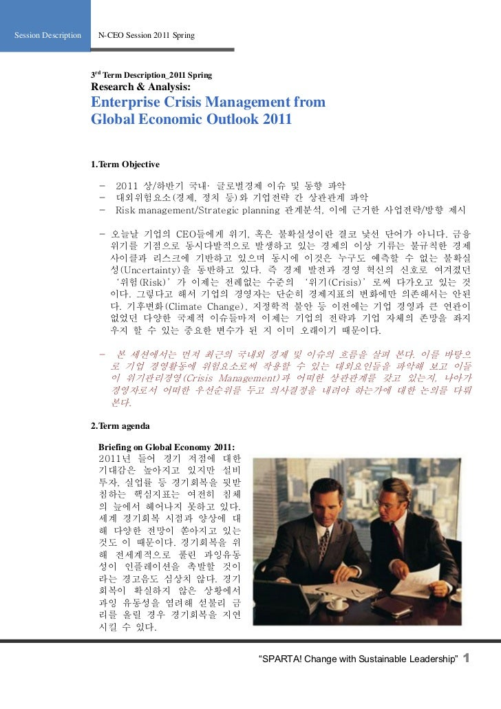 [2011a 3rd]economic outlook