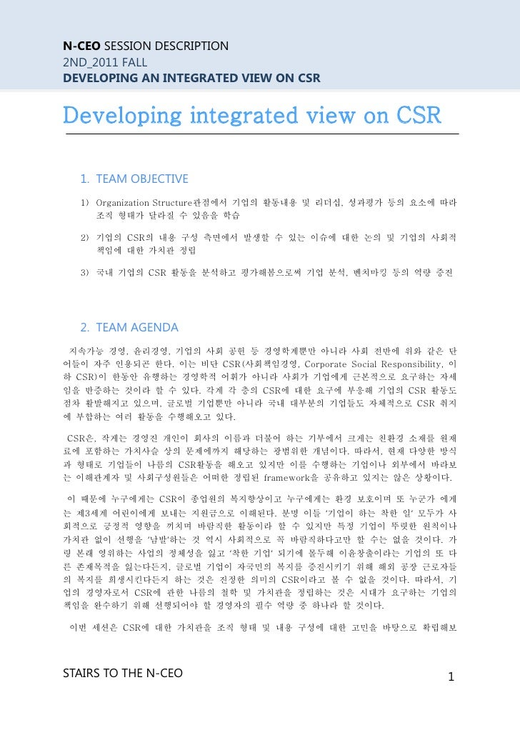 N-CEO SESSION DESCRIPTION2ND_2011 FALLDEVELOPING AN INTEGRATED VIEW ON CSRDeveloping integrated view on CSR   1. TEAM OBJE...