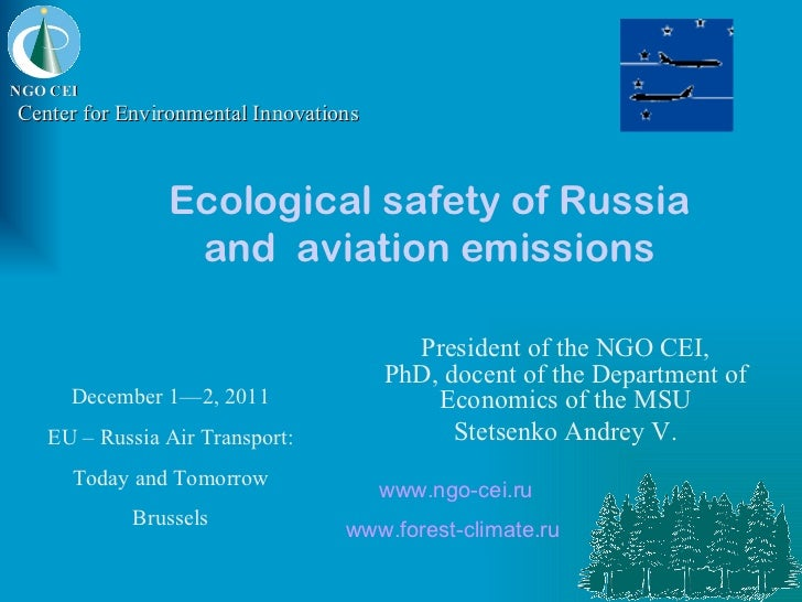Ecological safety of Russia and aviation emissions