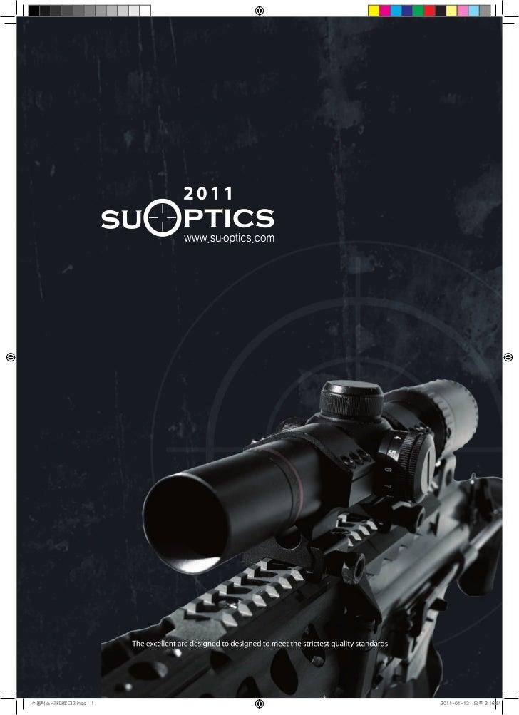 수옵틱스-카다로그2.indd 1   2011-01-13 오후 2:16:51