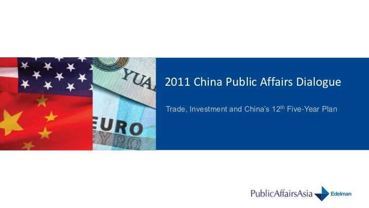 2011 China Public Affairs DialogueTrade, Investment and China's 12th Five-Year Plan