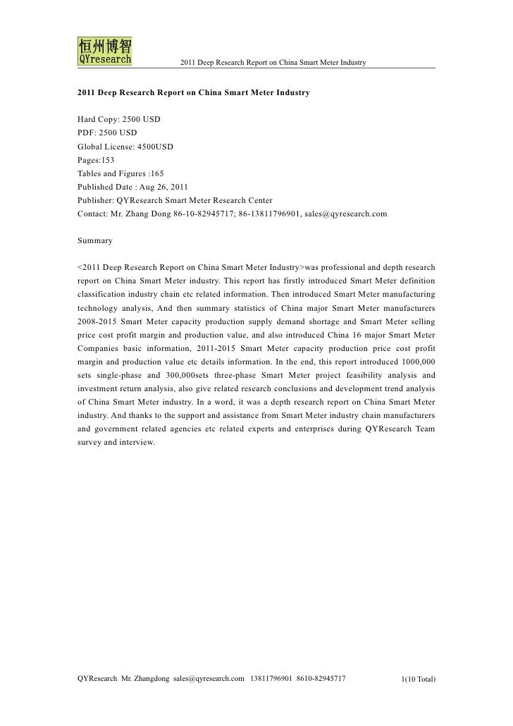 2011 Deep Research Report on China Smart Meter Industry2011 Deep Research Report on China Smart Meter IndustryHard Copy: 2...