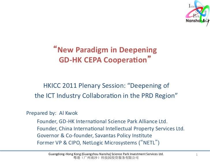 """New Paradigm in Deepening                             GD-‐HK CEPA Coopera7on""                 HKICC 20..."