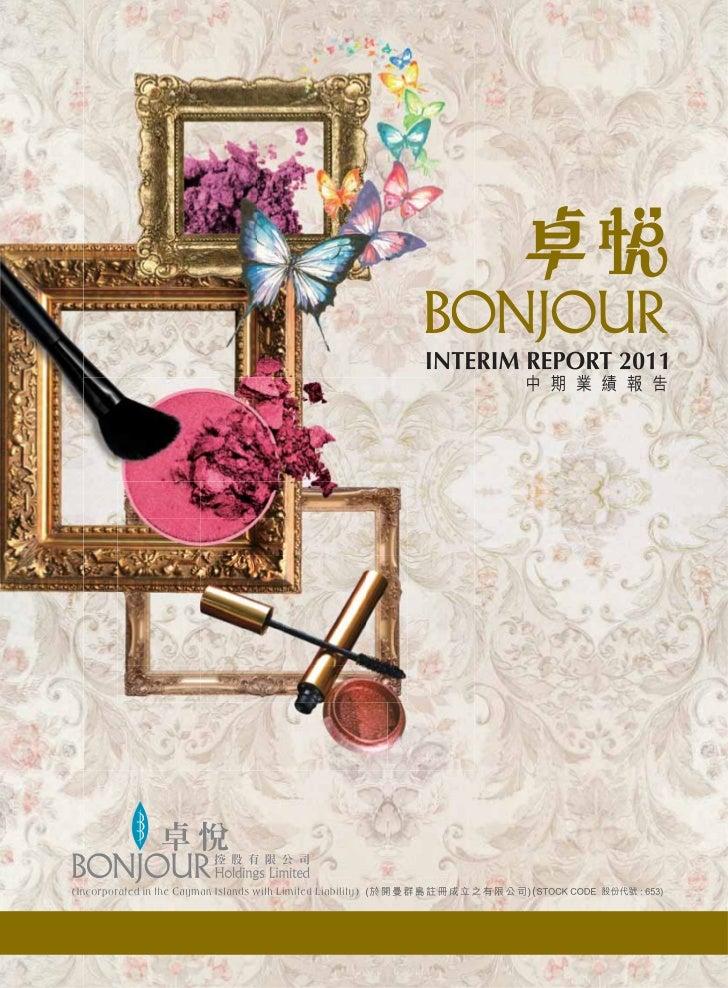 以        人 材為 基 礎                                     以     佔市場主席的話 Chairmans Message                精品與香港一起成長的卓悅,現時擁有港、澳及...