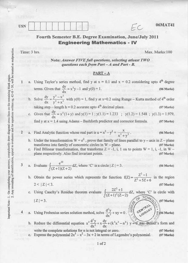 Electronic and Communication Engineering 4th Semester (2011-july) Question Papers