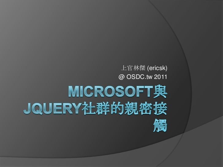 Microsoft and jQuery