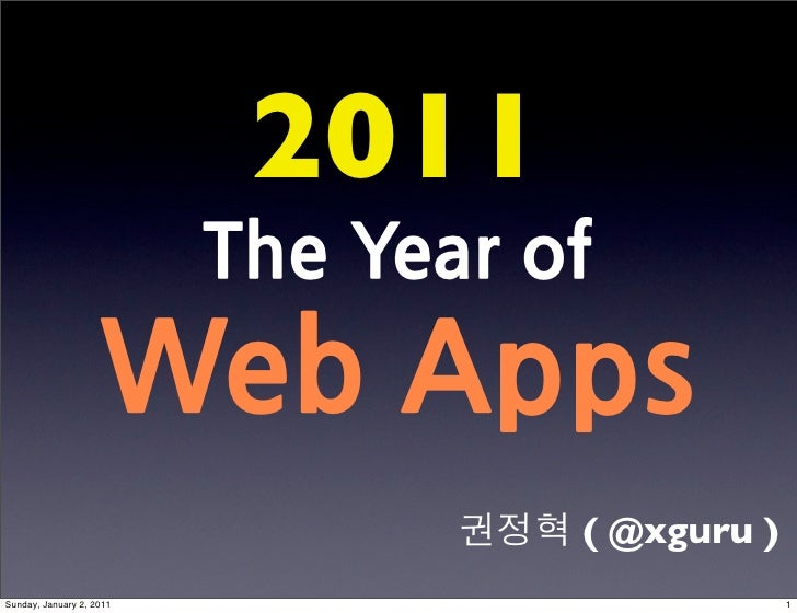 2011 The Year of Web apps