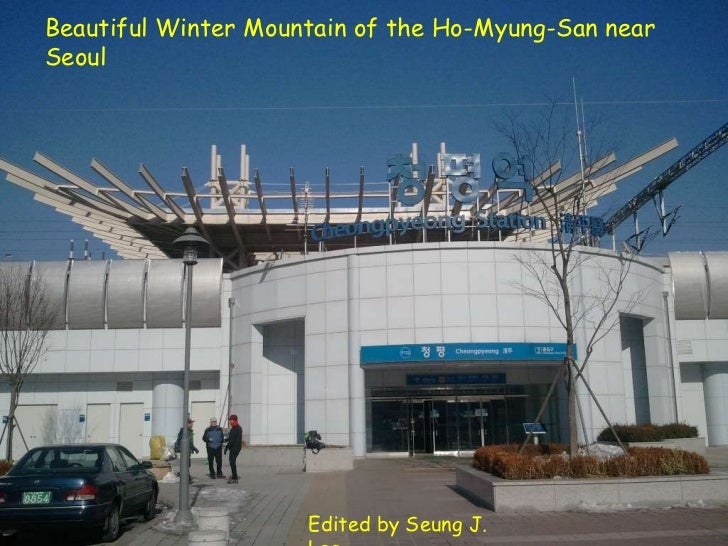 Beautiful Winter Mountain Ho-Myung-San near Seoul