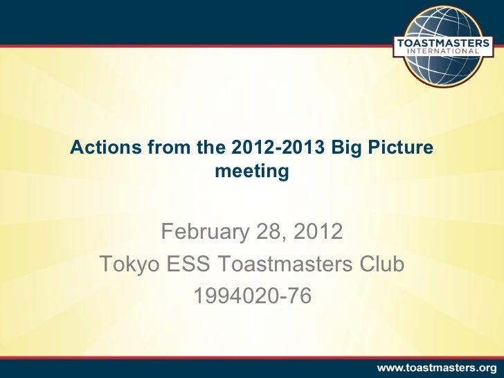 2012 02-28-tokyo ess toastmasters bp meeting