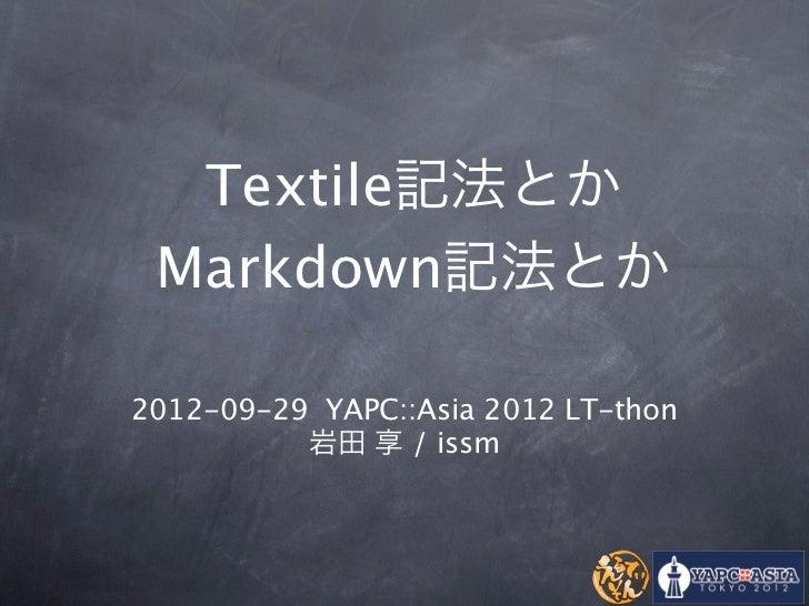 2012 09-29.yapcasia2012ltthon