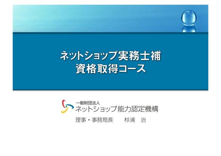 ©!Copyright Accreditation Council for Internet Retailer Ability