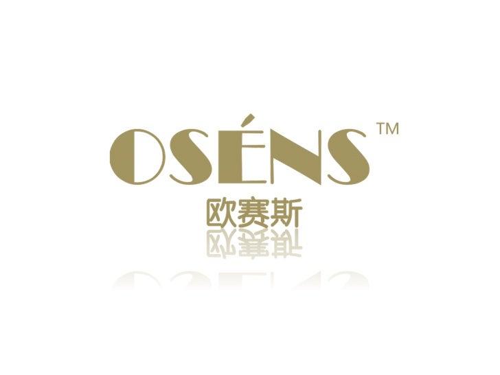 欧赛斯网络口碑营销整合解决方案2012