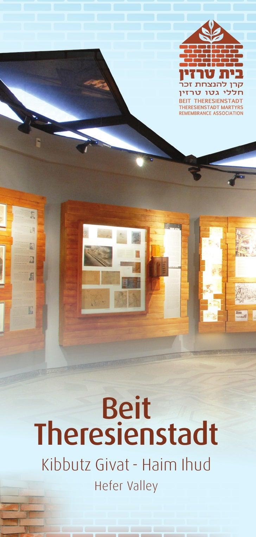 Beit Theresienstadt 2012 Catalog
