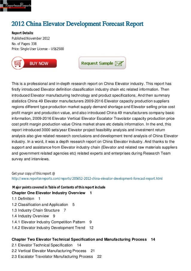 2012 China Elevator Development Forecast Report