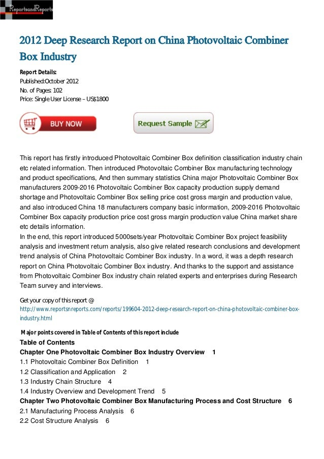 2012 Deep Research Report on China Photovoltaic Combiner Box Industry