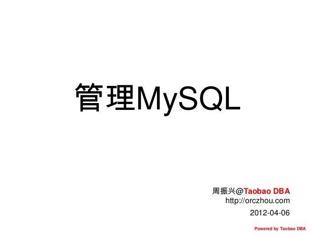 2012 dtcc-itpub-runing-critical-data-on-mysql