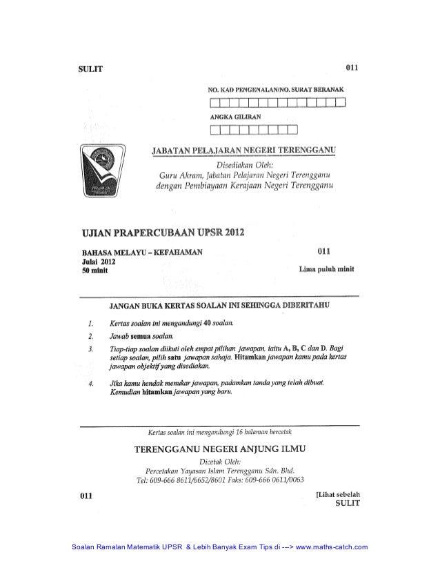 2012 percubaan bahasa malaysia upsr+skema  [terengganu]