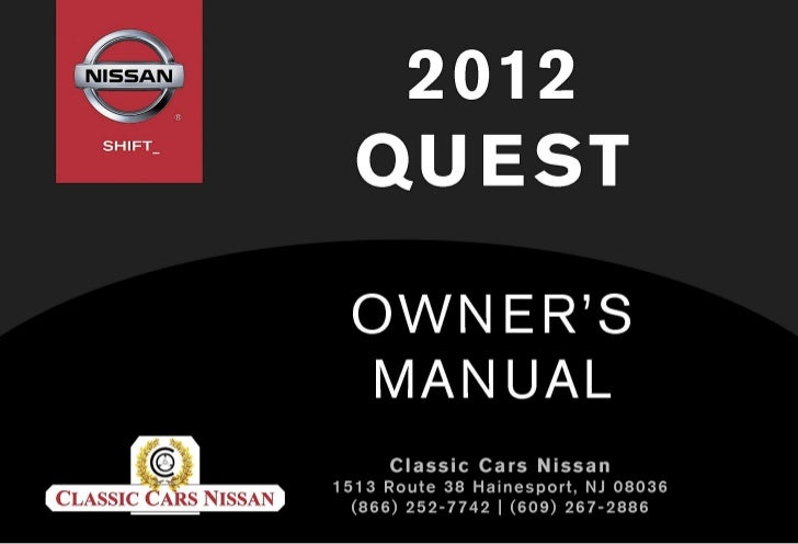2012 QUEST OWNER'S MANUAL