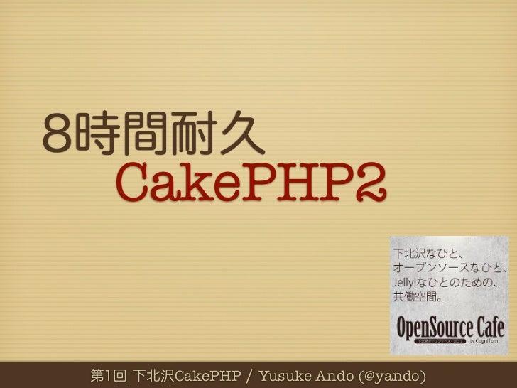 CakePHP2 CakePHP Yusuke Ando (@yando)          Yusuke Ando (@yando)
