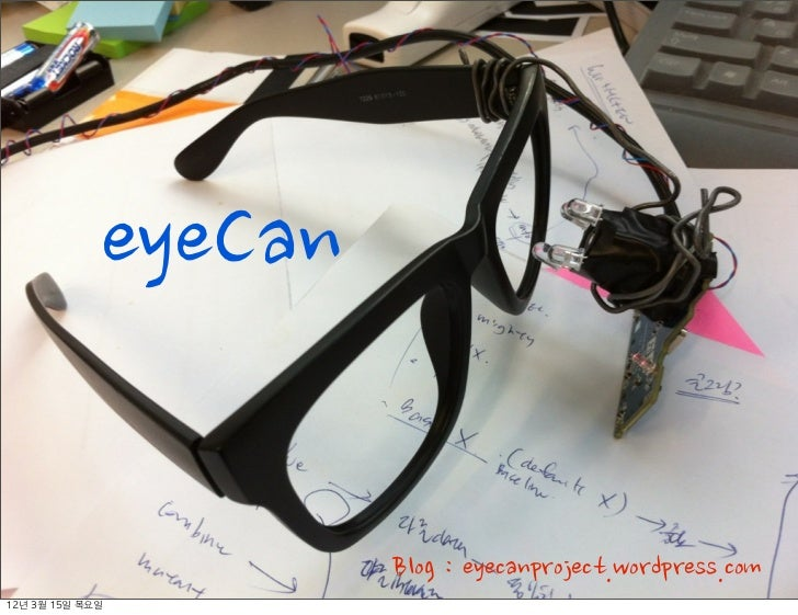 eyeCan                         Blog
