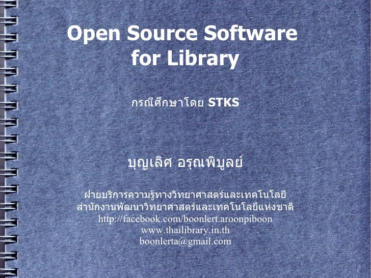 Open Source Software for Library :  STKS